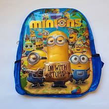 Рюкзак дитячий синій Миньен 3D 30 см