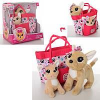 Собачка 2 штучки в розовой сумочкеКикки (Кики) типу chi chi love (Чи чи лав), музыкальная укр., 5428
