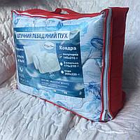 Зимнее полуторное одеяло  Лебединый Пух 145*210