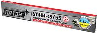 Сварочные электроды Патон УОНИ-13/45 3 мм  пачка 2,5 кг (з-д Патон)