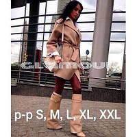 Пальто женское ЕК/-433