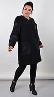 Пальто черное осеннее большого размера,с декором 54-56,58-60,62-64