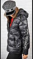 Женская куртка Moncler (реплика) черного цвета, Харьков