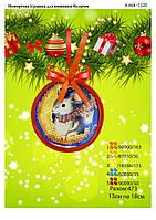 Схема для вышивки бисером новогодней игрушки