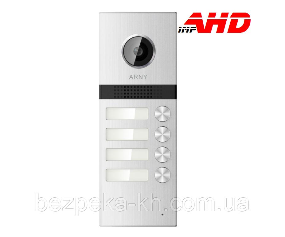 1Мп AHD вызывная панель ARNY AVP-NG524