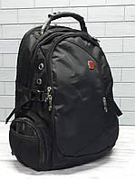 Городской рюкзак SwissGear Wenger 9387B с выходом под наушники + USB и отделением под ноутбук (свисгир)