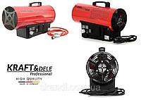 Тепловая пушка газовая с термостатом KRAFT&DELE (Германия) 35квт  ( 650м.куб.ч)