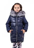 Зимняя куртка для девочки  подростка  32-40 синяя