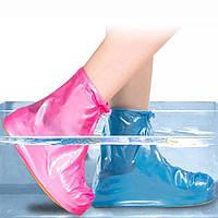 Бахилы многоразовые от дождя. Водонепроницаемые чехлы для обуви.