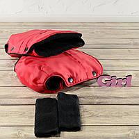 Муфта рукавички варежки раздельные с выточками для рук зимние на коляску (красный)