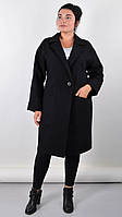 Пальто черное осеннее большого размера 50-52,54-56,58-60,62-64