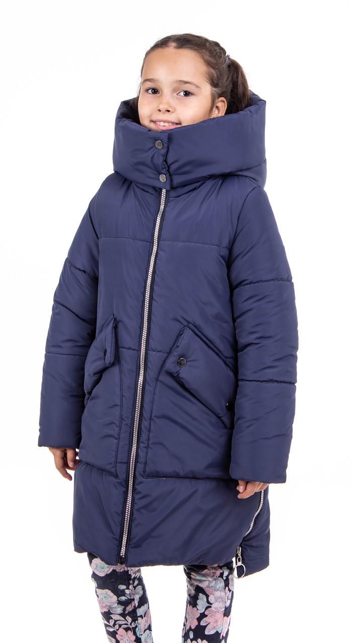 Детские зимние куртки для девочек  интернет магазин  34-40  синий
