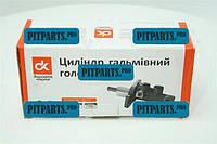 Цилиндр главный тормозной 2101, 2102, 2103, 2104, 2105, 2106, 2107 ДК