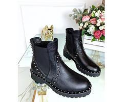 Демисезонная Ботинки челси    флотар черный натуральная  кожа 21501 Китай