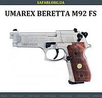 Пневматический пистолет Umarex Beretta M92 FS (никель), фото 1