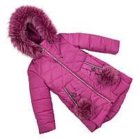 Зимняя курточка для девочки  натуральным мехом  24-30 сиреневый