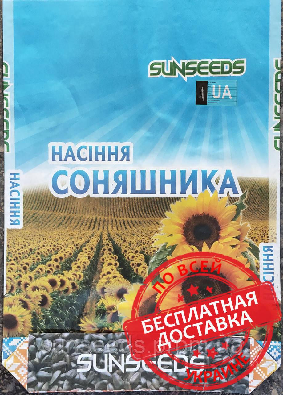 НС СУМО 2017 (Техн. SUMO, 50 грм) - (Экстра+) Семена подсолнечника.