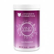 Скарбирование и растирание Refine & Polish Janssen Cosmetics