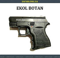 Стартовый пистолет Ekol Botan (black)