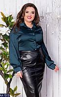 Шелковая красивая блузка размеры 50-62 арт 248
