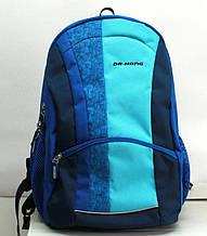 Рюкзак ортопедический Dr Kong Z 222, размер М  42*29*15, синий