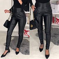 Женские кожаные брюки на меху