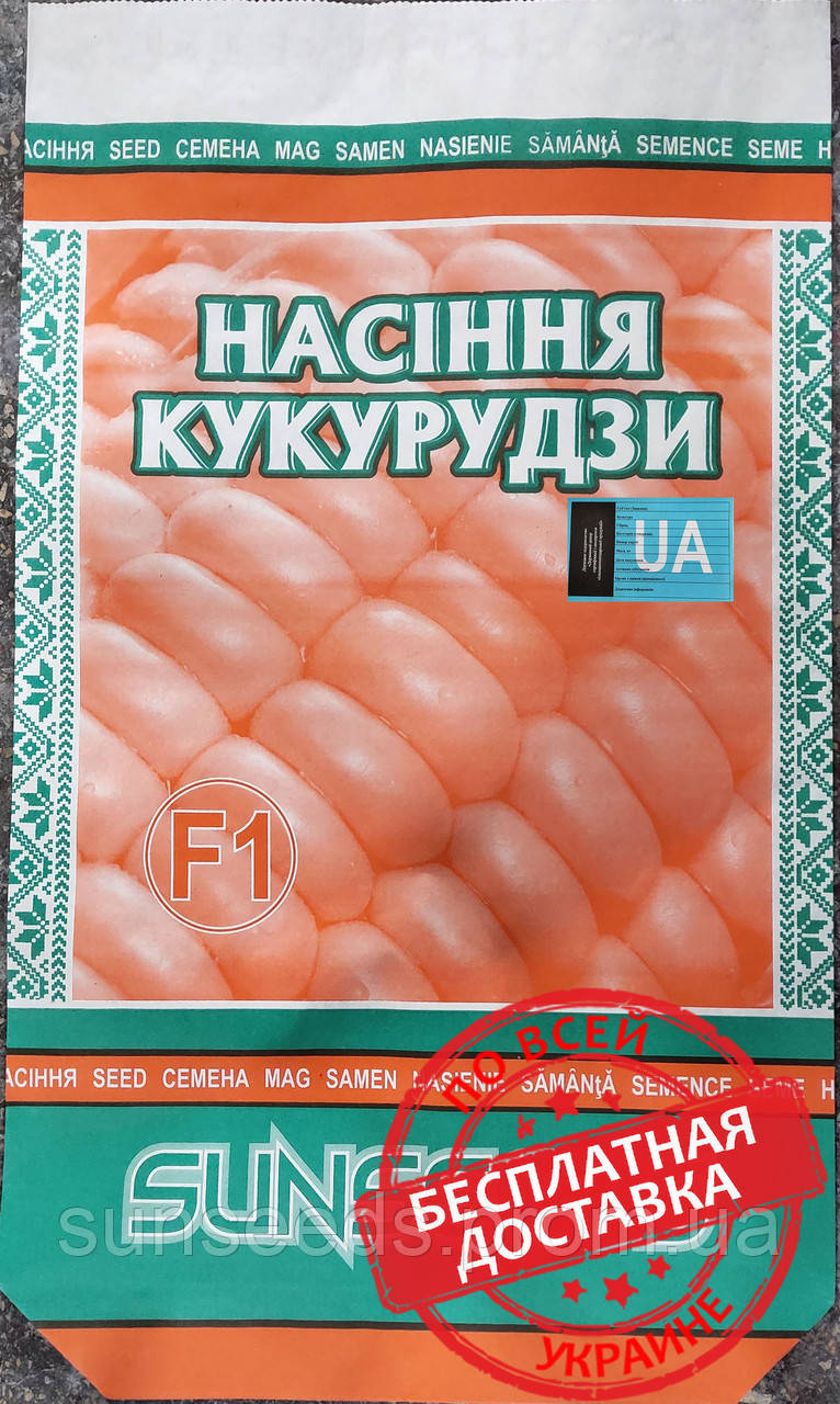Гибрид -  Солонянский 298 СВ Посевные семена кукурузы.