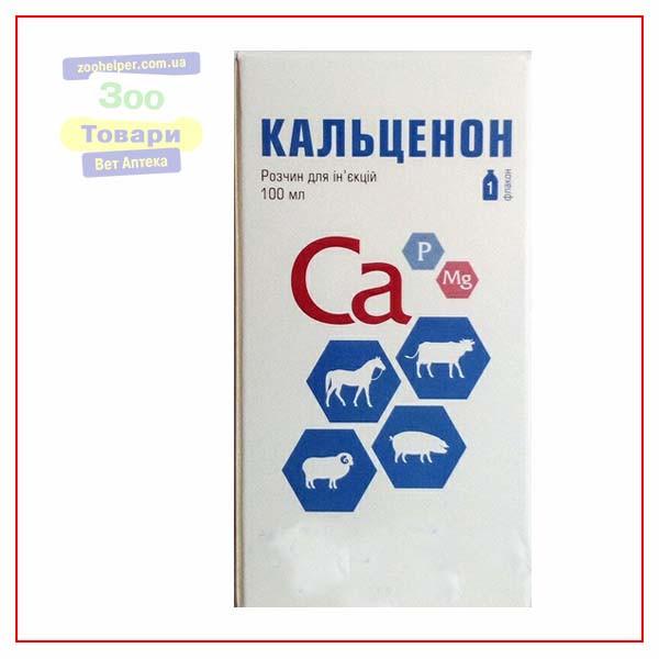 Кальценон 100мл (Артериум)