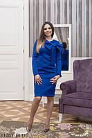 Класичне плаття-футляр з великим красивим бантом на грудях Luxury