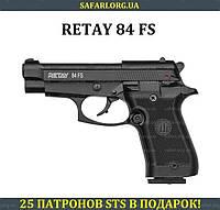 Стартовый пистолет Retay 84FS (black), фото 1