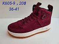 Кроссовки подросток Nike LF1 оптом (36-41)