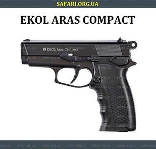 Стартовый пистолет Ekol Aras Compact (black)