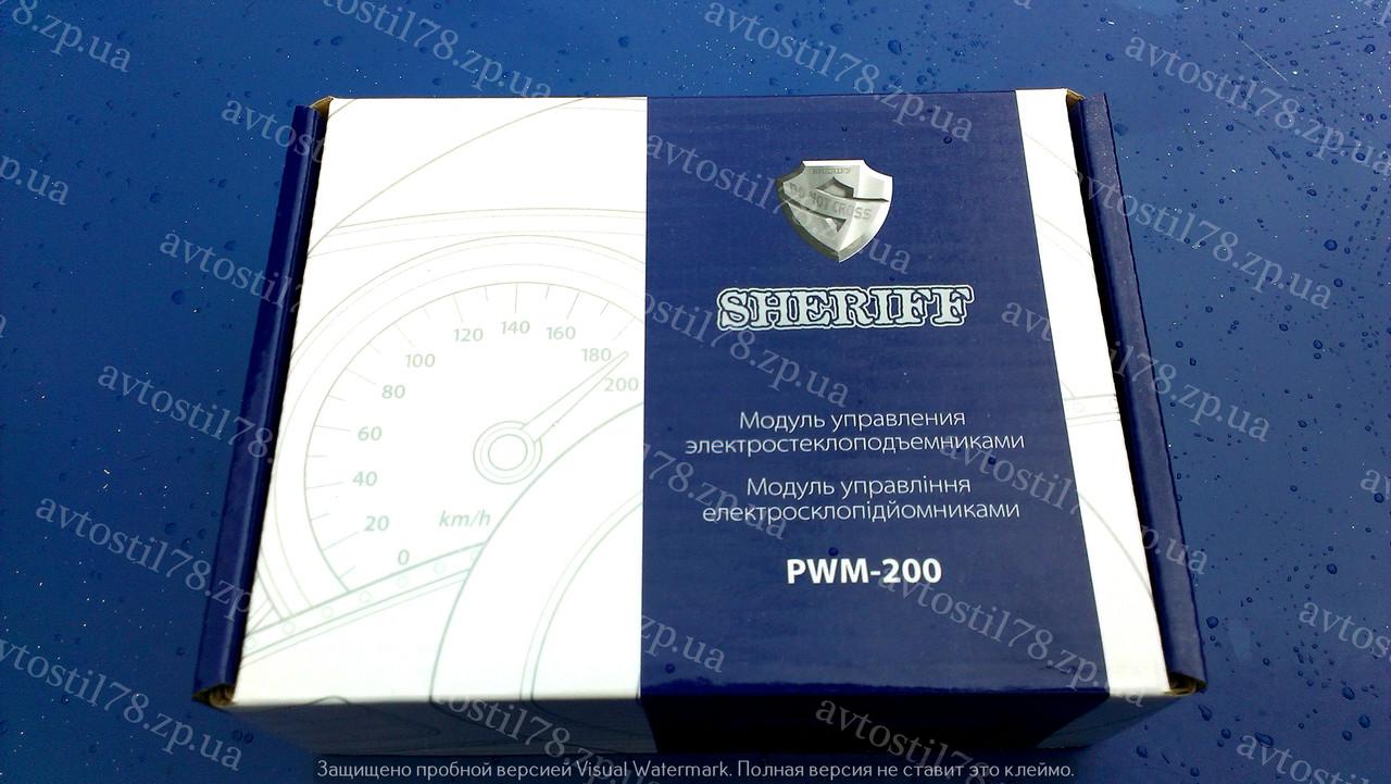 Дотяжка SHERIFF PWM-200 на 2 стекла с логикой и памятью
