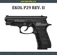 Стартовый пистолет Ekol P-29 Rev II (black)