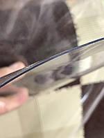 Мягкое стекло (Жидкое стекло) 1 мм на метраж