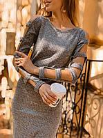 Женское стильное платье с оргинальными рукавами