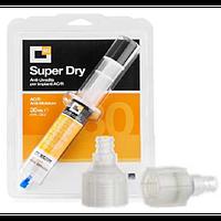 Дегидратирующая присадка для компрессора Errecom Super Dry  30 ml (TR1132.C.J9)
