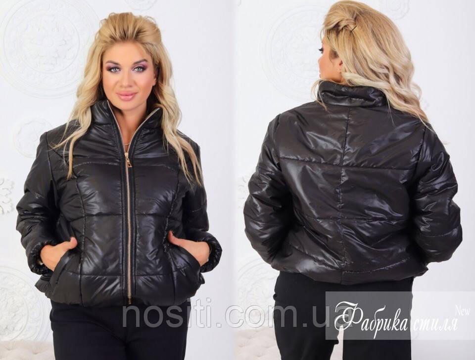 Куртка четная женска❤❤❤