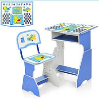 Детская парта со стульчиком НВ-2029(2)-01-7 регулируемая высота парты и стульчика,голубого цвета.