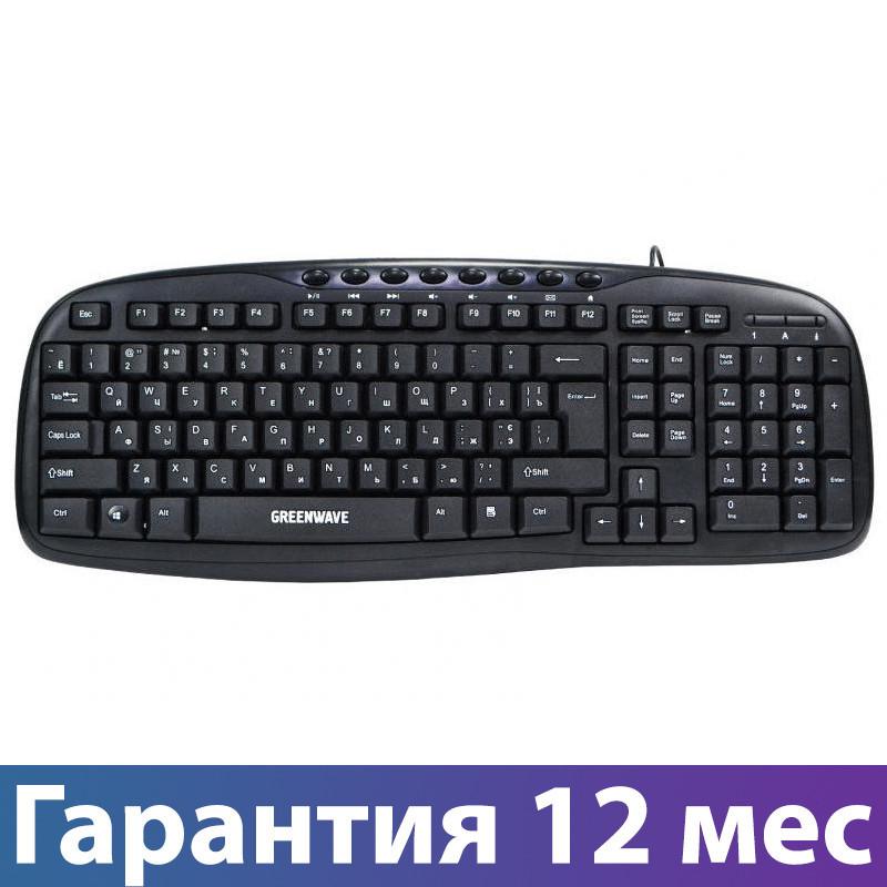 Клавіатура для комп'ютера GreenWave KB-MM-801 USB, Black