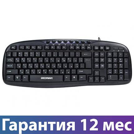 Клавіатура для комп'ютера GreenWave KB-MM-801 USB, Black, фото 2