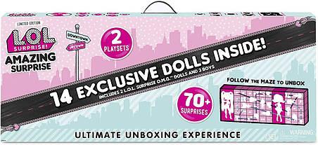 Набор ЛОЛ Удивительный сюрприз с 14 куклами L.O.L. Surprise! Amazing Surprise 14 Dolls 70+ Surprises, фото 2