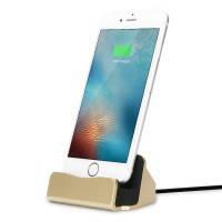 Золотая док-станция oneLounge для iPhone с USB кабелем 1m