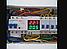 Вольтамперметр | Амперметр | Вольтметр | DIN-рейка, фото 2