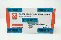 Распред зажиг ГАЗ-52 контакт ДК