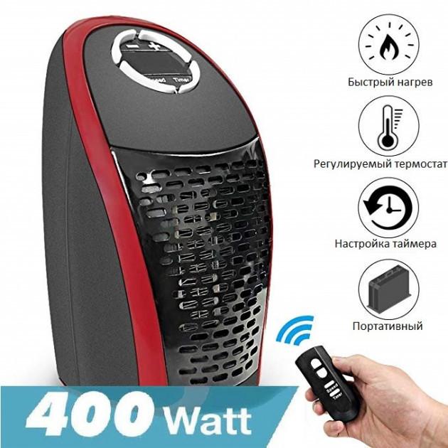 Портативный керамический тепловентилятор Handy Heater