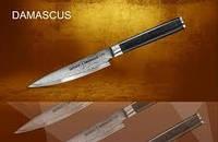 Нож кухонный Samura Damascus SD-0021 универсальный, 125мм