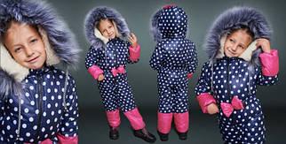 Детский зимний комбинезон Комбинезон зимний синий горох