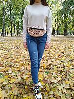 Женская сумка на пояс ЭКСКЛЮЗИВ