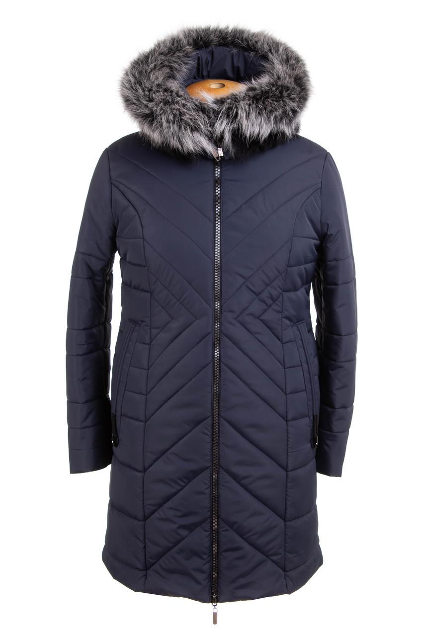 Пальто зимние женские  больших размеров  52-62 синий